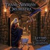 Album review: TRANS-SIBERIAN ORCHESTRA – Letters from the Labyrinth
