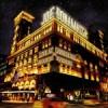 Album review: JOE BONAMASSA – Live At The Carnegie Hall, An Acoustic Evening