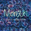 Album review: MANSUN – Attack of the Grey Lattern