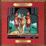 Album review: PAUL KANTNER, GRACE SLICK & DAVID FREIBERG – Baron Von Tollboth And The Chrome Nun