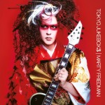 Album review: MARTY FRIEDMAN – Tokyo Jukebox 3