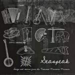 Album review: JOE DANKS – Seaspeak