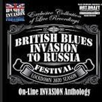 Album review: BRITISH BLUES INVASION TO RUSSIA FESTIVAL – On-line Invasion Anthology